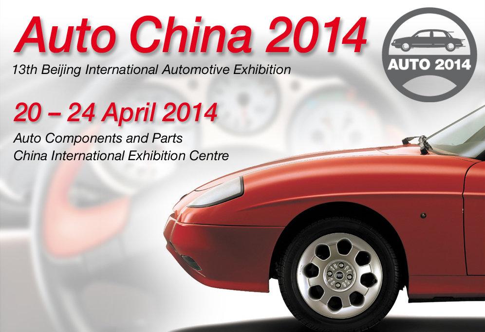 Salon Auto Pékin 2014